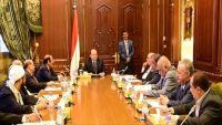 وكالة: تغييرات قريبة في حكومة الرئيس هادي