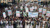 مؤسسة جيمس تاون: اليمن حرب نفوذ بين إيران والسعودية وروسيا تسعى لحصتها (ترجمة خاصة)