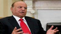 وزير يمني يدعو لمظاهرات واعتصامات في أنحاء اليمن للمطالبة بعودة الرئيس هادي
