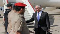 ماتيس في مسقط لبحث الوضع في الخليج والملف اليمني