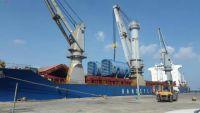 ميناء عدن مهدد بتوقف نشاطه الملاحي بعد منع التحالف السفن من دخول الميناء