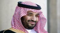 """صحيفة أمريكية: """"عمالقة الاقتصاد السعودي يلبسون أساور إلكترونية والسلطات استخدمت التعذيب"""