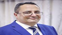 عاجل : وزير في الحكومة الشرعية يعلن استقالتة من الحكومة بشكل نهائي