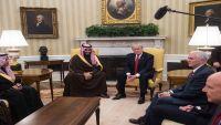 واشنطن بوست: إحاطة سرية لأعضاء الكونجرس اليوم حول اليمن قبيل زيارة بن سلمان