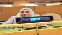 وزيرة الشؤون الاجتماعية : الحرب تسببت بزيادة معاناة المرأة اليمنية