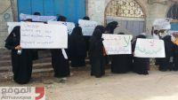 أهالي المخفيين قسراَ في حضرموت يحملون قائد القوات الإماراتية المسؤولية عن سلامة المعتقلين