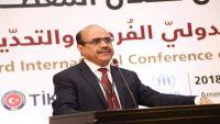 العمراني: مأساة اليمن أصبحت الأكثر فداحة على مستوى العالم نتيجة الحرب