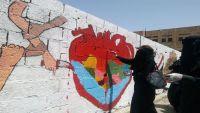 فنانون تشكيليون يجسدون السلام في جدران شوارع تعز (صور)