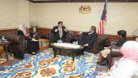 باحميد يبحث مع رئيس مجلس النواب الماليزي مستجدات الأوضاع باليمن