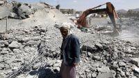 """ميدل إيست آي: """"لا خيار سوى الرحيل"""".. السعودية تطلق آلاف العمال اليمنيين (ترجمة خاصة)"""
