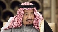 قاض فرنسي يصدر مذكرة اعتقال بحق ابنة العاهل السعودي