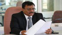 وفاة محافظ سقطرى بعد وعكة صحيفة مفاجئة والرئيس هادي يعزي أسرته