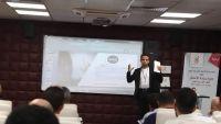 فارس اليحيوي.. شاب يمني يؤسس شركة للتكنولوجيا الحديثة في الصين
