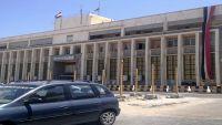 البنك المركزي يوقع اتفاقية مع الرياض لاستلام وديعة 2 مليار دولار