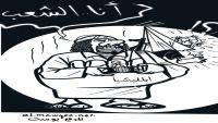 الحوثيون يحاولون تحسين صورتهم في صنعاء وسط عاصفة من الأزمات (استطلاع)