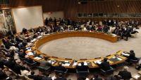 لجنة الإنقاذ الدولية تدعو بريطانيا إلى قيادة جهود أممية لحل الكارثة في اليمن (ترجمة خاصة)