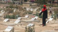 مزارع اليمن تتحوّل إلى مقابر
