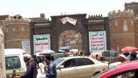 وزير الثقافة الأسبق يناشد اليونسكو التدخل لحماية صنعاء القديمة من الحوثيين