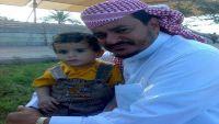 """الحديدة.. المليشيا تفرج عن الشيخ """"الحطامي"""" بعد ثلاث سنوات من اختطافه"""