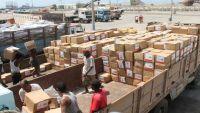 ضبط مساعدات إنسانية أممية قبل بيعها في السوق السوداء باليمن