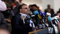 مفاوضات الحوثيين والسعودية: فرصة جديدة للحل غير محسومة النتائج