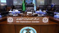 """""""وول ستريت"""" تكشف كواليس مركز عمليات حرب الرياض باليمن"""