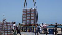 صحيفة: الرئيس هادي طلب من الصين تطوير موانئ عدن