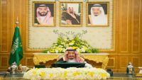السعودية ترحب ببيان إدانة مجلس الأمن للحوثيين