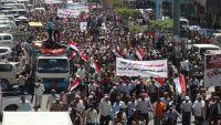 مسيرات تجوب شوارع تعز تطالب الشرعية والتحالف باستكمال تحرير المحافظة
