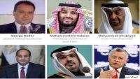 قمة اليخت السرية.. الكشف عن لقاء جمع أبرز زعماء العرب مع رجل ترامب وتخطيطهم للقضاء على تركيا وإيران
