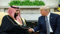 واشنطن بوست: لماذا تجنب ترامب اليمن بلقاء ابن سلمان؟