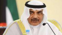 وزير الخارجية الكويتي: نحرص على علاقات إيرانية مع دول مجلس التعاون الخليجي