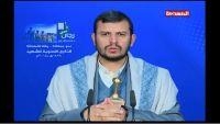عبدالملك الحوثي: إسرائيل تشارك في حرب اليمن بتنسيق إماراتي