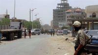 مقتل امرأة وإصابة جندي بانفجار عبوة ناسفة بعدن