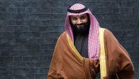 ابن سلمان: الخيارات في اليمن هي بين سيئ وأسوأ