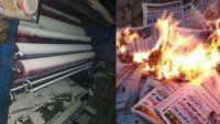 """وزارة الإعلام: الاعتداءات التي يتعرض لها مقر """"أخبار اليوم"""" بعدن انتهاكاً مرفوضاً"""