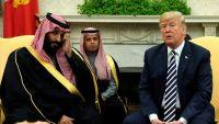 ابن سلمان لواشنطن بوست: كل الخيارات سيئة باليمن