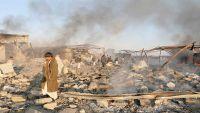 """صحيفة: توجه دولي نحو وقف الحرب عبر """"تسوية سياسية"""" يضع الحكومة والحوثيين في مأزق"""