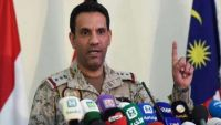 التحالف العربي يحتفظ بحق الرد على إيران بعد إطلاق الحوثيين سبعة صواريخ على المملكة