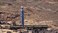 كيف حصل الحوثيون على ترسانتهم العسكرية؟