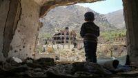 """تقرير لصحيفة """"ميرور"""" يبرز معاناة الأطفال كضحايا لصفقة السلاح البريطانية للسعودية"""