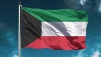 الكويت تطالب المجتمع الدولي بوضع حد لهجمات الحوثيين ضد السعودية