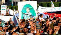 مسيرات حوثية بصنعاء في الذكرى الثالثة لعاصفة الحزم