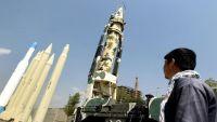 الحرس الثوري الإيراني ينفي اتهامات سعودية بإمداد الحوثيين بالصواريخ