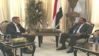 واشنطن وموسكو تجددا دعمهما للعملية السياسية باليمن المرتكزة على المرجعيات الثلاث