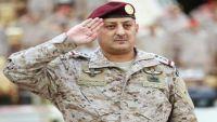 صحيفة : قائد القوات البرية السعودية أقيل لخلافه مع أبو ظبي
