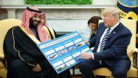 فورين بوليسي: الكونغرس يعكر صفو السعودية بسبب حربها في اليمن (ترجمة خاصة)