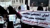 بالتزامن مع وصول وفد حقوقي.. النخبة تمنع أهالي المعتقلين من تنفيذ وقفة احتجاجية في المكلا (صور)