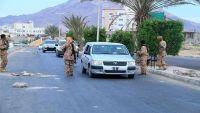 مركز ستراتفور الأمريكي يشكك بوقوف القاعدة وراء هجوم المكلا الأخير
