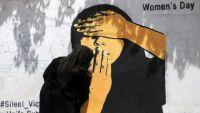 تقرير يكشف عن انتشار بغاء منظم في صنعاء (ترجمة خاصة)